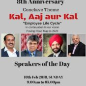 UP Coming event : Kal, Aaj aur Kal – Employee Life Cycle